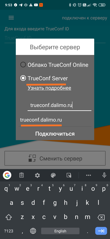 IMG_20200326_095435.jpg