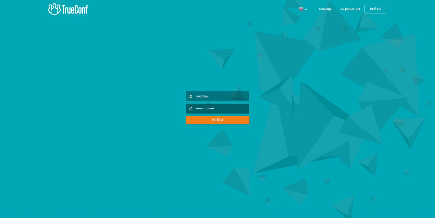 Screenshot_20200326_112619.png